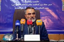 نشست رسانه ای دبیر ستاد مرکزی بزرگداشت امام خمینی فردا برگزار می شود