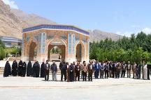 دانشگاهیان کرمانشاه علیه خروج آمریکا از برجام تجمع کردند
