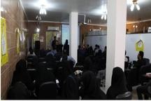 اجرا طرح الکترونیکی بیمه سلامت در حمیدیه