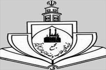 مجمع نمایندگان طلاب حوزه علمیه قم از حجت الاسلام والمسلمین سید ابراهیم رئیسی حمایت کرد
