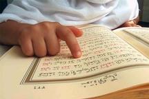 آزمون طرح ارزیابی حافظان قرآن کریم در لرستان برگزار شد