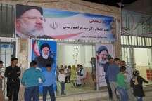 آغاز فعالیت ستاد انتخابات حجت الاسلام رئیسی در شهرستان درمیان