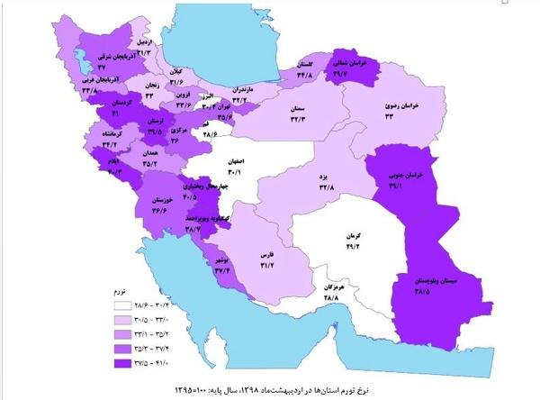 شاخص  نرخ تورم اردیبهشتماه 1398 کشور و گیلان منتشر شد