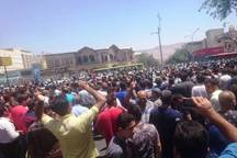 تجمع غیرقانونی در شیراز برگزار شد