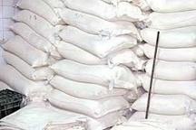 کشف 100 تن آرد قاچاق در گمرک دوغارون در خراسان رضوی