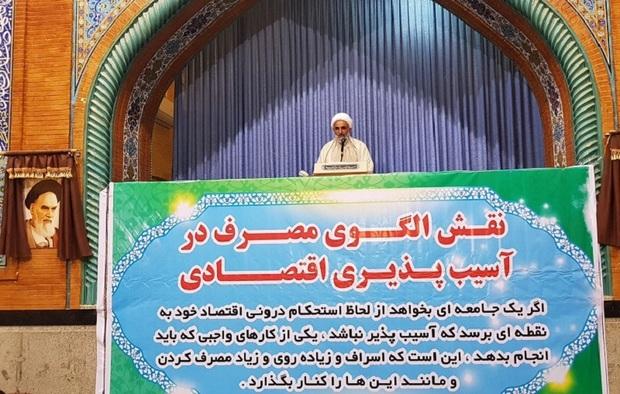 نماز جمعه در شهرهای خوزستان اقامه شد