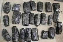 قریب 10 کیلوگرم تریاک توسط پلیس مبارزه با موادمخدر زنجان کشف و ضبط شد