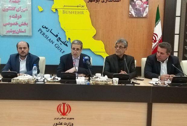 مشکلات اقتصادی بوشهر با حضور وزیر اقتصاد بررسی میشود
