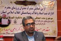 مدیر کل بنیاد مسکن فارس: 20 هزار جلد سند مالکیت شهری و روستایی در این استان صادر شد