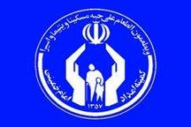 افزایش 23 درصدی کمک های مردمی کمیته امداد در مهاباد