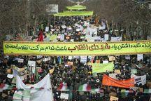 آغاز راه پیمایی 22 بهمن در گرگان