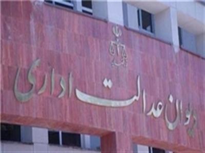 خبر امیدوارکننده مالیاتی از دیوان عدالت اداری برای شرکتهای زیانده بورسی و غیر بورسی