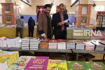 نمایشگاه کتاب در بوشهر برپا شد