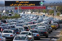 ترافیک در آزاد راه تهران- کرج- قزوین  سنگین است