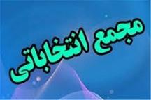 رئیس هیات فوتبال کرمان انتخاب شد