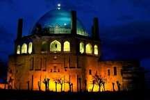 سلطانیه فقط یک شهر نیست