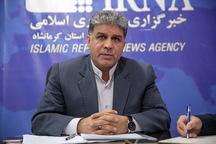 209 پروژه گازرسانی در کرمانشاه افتتاح و کلنگ زنی می شود