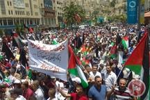 تظاهرات و اعتصاب در فلسطین در اعتراض به کنفرانس بحرین+تصاویر