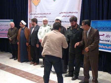اجرای نخستین جشنواره استانی شعر کردی و فارسی در گیلانغرب