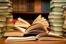 ای کاش دسترسی به چنین کتاب هایی آسان بود- غلامرضا مالک زاده**