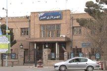 عمارت تاریخی شهرداری اهر موزه میشود