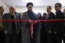 هفتمین مرکز تکامل کودکان کشور در قزوین راه اندازی شد