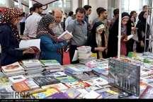 نمایشگاه کتاب دهه فجر در برازجان گشایش یافت