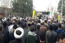 سنگ تمام ملت در حمایت از سپاه پاسداران