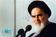 مقدمات صدور، آشنایی با اعضای ستاد و بازخوانی فضای اجتماعی ـ سیاسی کشور در زمان صدور فرمان 8 ماده ای امام خمینی(س)