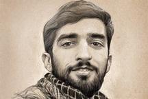 سفیر ایران در دمشق: شهید حججی اسطوره ای بزرگ برای ماست