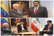 دیدار ظریف با رئیس جمهور ونزوئلا
