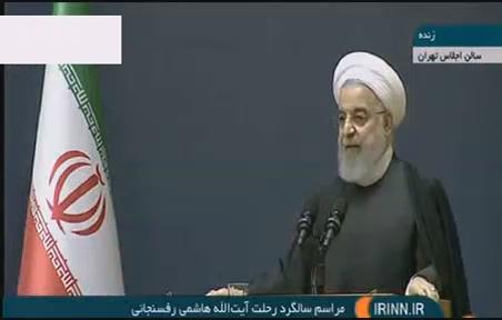 روحانی: دولت یک حامی بزرگ را از دست داد