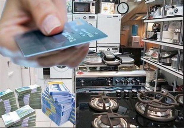 300 فروشگاه در لرستان برای خرید آسان فرهنگیان در نظر گرفته شد