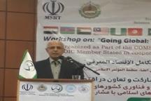 گشایش اجلاس بین المللی شبکه پارک های علم و فناوری کشورهای اسلامی در گیلان