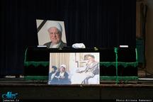 مراسم بزرگداشت آیت الله هاشمی(ره) در حسینیه جماران برگزار می شود