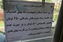 بهای حمل و نقل عمومی در مشهد افزایش یافت