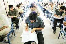 برگزاری آزمون کارشناسی ارشد با حضور افزون بر 13 هزار نفر در یزد
