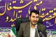 برای آزادی زندانیان جرایم غیرعمد در اصفهان حدود 100 میلیارد تومان نیاز است