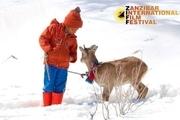 فیلم «اسکی باز»، اثر هنرمند چهارمحال و بختیاری، بهترین فیلم بیست و دومین جشنواره بین المللی فیلم زنگبار تانزانیا شد