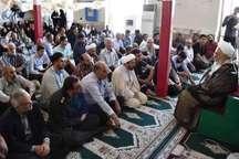 امام جمعه شیراز: مجتمع های اداری برای گره گشایی سریع از کار مردم شکل گیرد