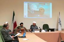 نشست حقوق شهروندی ازمنظر ادیان ابراهیمی در قم برگزار شد