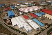 احداث سیل بند در شهرکهای صنعتی کاسپین و آراسنج