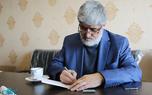یادداشتی از علی مطهری؛ اقدام جوانمردانه مقام رهبری