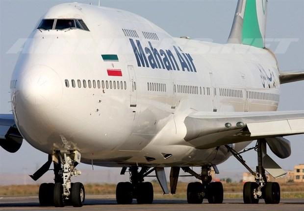 خلبان پرواز ۱۰۳۴ بازداشت شد