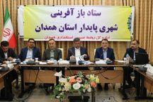 استاندار همدان: شهرداری ها نباید ایستگاه عوارضی باشند