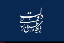 جوابیه مرکز بررسیهای استراتژیک ریاست جمهوری به تیتر جهتدار «روزنامه رسالت»