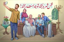 اردکان، پایلوت اجرای طرح سراج در استان یزد شد