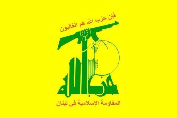 حزب الله: اسرائیل مهیای جنگ علیه ما میشود