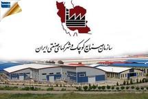 750 شهرک صنعتی کشور از زیرساخت مطلوب برخوردار است