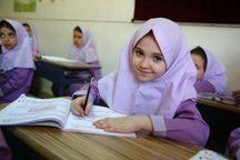 معلمان تکالیف مهارت محور را به دانش آموزان ارائه دهند